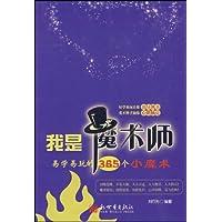 http://ec4.images-amazon.com/images/I/51l38-Fd7BL._AA200_.jpg