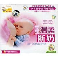http://ec4.images-amazon.com/images/I/51l3J2RSuAL._AA200_.jpg