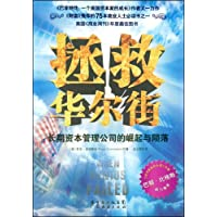 http://ec4.images-amazon.com/images/I/51l3nKeFIYL._AA200_.jpg