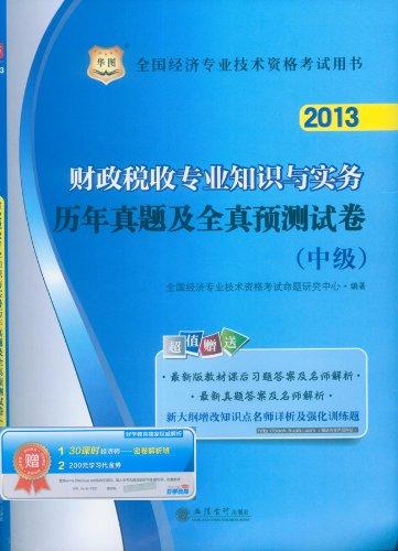 税收手抄报图片_税收与生活手抄报_香港历年税收收入