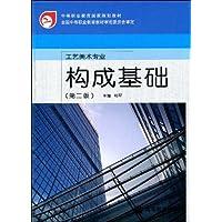 http://ec4.images-amazon.com/images/I/51l3yCCz5zL._AA200_.jpg