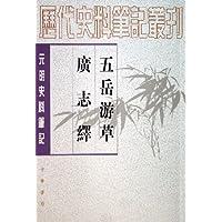http://ec4.images-amazon.com/images/I/51l4CdkQlwL._AA200_.jpg