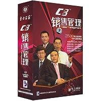 C8销售管理