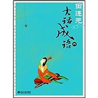 http://ec4.images-amazon.com/images/I/51l4ZS1Bf4L._AA200_.jpg