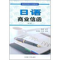http://ec4.images-amazon.com/images/I/51l5-ue0JcL._AA200_.jpg