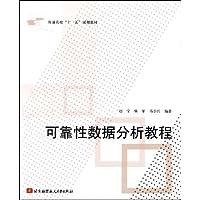 http://ec4.images-amazon.com/images/I/51l55CFvdeL._AA200_.jpg