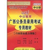 http://ec4.images-amazon.com/images/I/51l57nTbMoL._AA200_.jpg