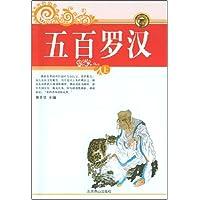 http://ec4.images-amazon.com/images/I/51l68wLgUHL._AA200_.jpg