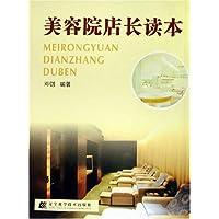 http://ec4.images-amazon.com/images/I/51l69-5D7XL._AA200_.jpg