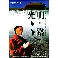 http://ec4.images-amazon.com/images/I/51l6DQfuqvL._AA200_.jpg