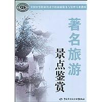 http://ec4.images-amazon.com/images/I/51l6HpJOTXL._AA200_.jpg