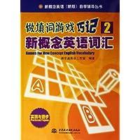http://ec4.images-amazon.com/images/I/51l6Lf0JAGL._AA200_.jpg