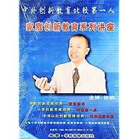 http://ec4.images-amazon.com/images/I/51l6M7VVIGL._AA200_.jpg
