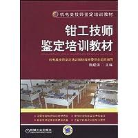 http://ec4.images-amazon.com/images/I/51l7F--MRML._AA200_.jpg