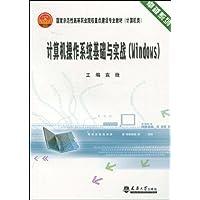 http://ec4.images-amazon.com/images/I/51l7a-apZ2L._AA200_.jpg