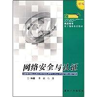 http://ec4.images-amazon.com/images/I/51l7bMQu9%2BL._AA200_.jpg