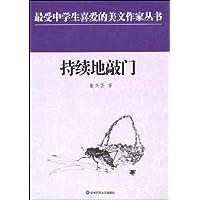 http://ec4.images-amazon.com/images/I/51l8Mpnx19L._AA200_.jpg