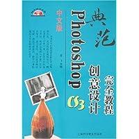 http://ec4.images-amazon.com/images/I/51l8PU1xd5L._AA200_.jpg