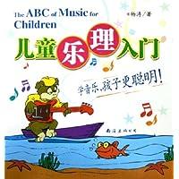 http://ec4.images-amazon.com/images/I/51l8qlKDmNL._AA200_.jpg