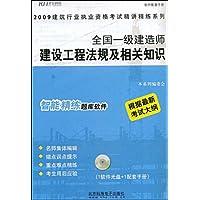 http://ec4.images-amazon.com/images/I/51l92K1pBlL._AA200_.jpg