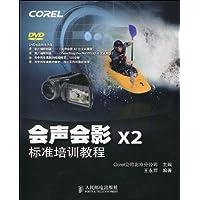http://ec4.images-amazon.com/images/I/51l9B%2BxZTSL._AA200_.jpg