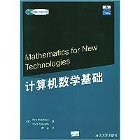 http://ec4.images-amazon.com/images/I/51l9BQJx2VL._AA200_.jpg