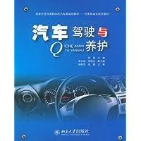 http://ec4.images-amazon.com/images/I/51l9Gn1lVaL._AA200_.jpg