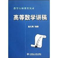 http://ec4.images-amazon.com/images/I/51l9lODR%2BOL._AA200_.jpg