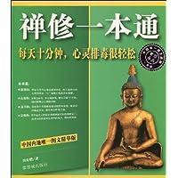 http://ec4.images-amazon.com/images/I/51l9o3qzbeL._AA200_.jpg