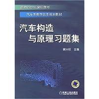 http://ec4.images-amazon.com/images/I/51l9oodz0LL._AA200_.jpg