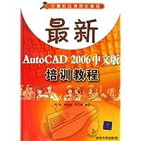 http://ec4.images-amazon.com/images/I/51lA2hio%2BNL._AA200_.jpg