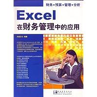 http://ec4.images-amazon.com/images/I/51lAHKxOEPL._AA200_.jpg