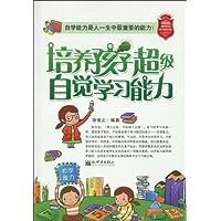 http://ec4.images-amazon.com/images/I/51lAe9FW7ML._AA200_.jpg