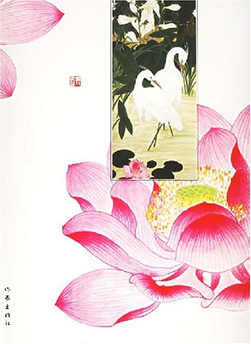 中国画花鸟鱼虫绘画大全