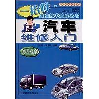 http://ec4.images-amazon.com/images/I/51lB%2BgIIXaL._AA200_.jpg