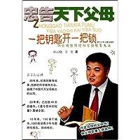 http://ec4.images-amazon.com/images/I/51lB67XHhiL._AA200_.jpg