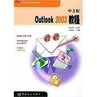 http://ec4.images-amazon.com/images/I/51lBisjQAML._AA200_.jpg