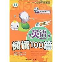 小学生快乐英语阅读100篇