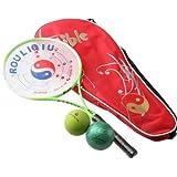Mible/迈博 柔力球拍 官方 全碳素 超轻 太极柔力球套装 1拍2球1包