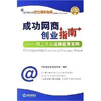 http://ec4.images-amazon.com/images/I/51lCITxEorL._AA200_.jpg