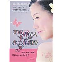 http://ec4.images-amazon.com/images/I/51lCWOHIWIL._AA200_.jpg
