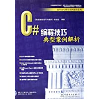 http://ec4.images-amazon.com/images/I/51lCaZUa8DL._AA200_.jpg