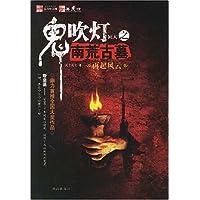 http://ec4.images-amazon.com/images/I/51lChUtEuXL._AA200_.jpg