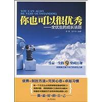 http://ec4.images-amazon.com/images/I/51lD6B95KdL._AA200_.jpg