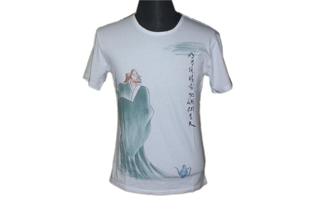 男士精品李白手绘国画t恤