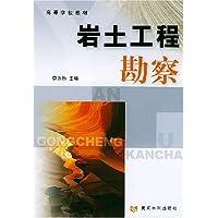 http://ec4.images-amazon.com/images/I/51lExSMpc0L._AA200_.jpg