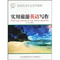 http://ec4.images-amazon.com/images/I/51lEyeUdyML._AA200_.jpg