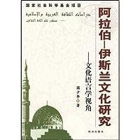 http://ec4.images-amazon.com/images/I/51lF21fInAL._AA200_.jpg