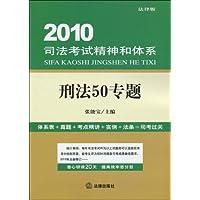 http://ec4.images-amazon.com/images/I/51lFBC9nQhL._AA200_.jpg