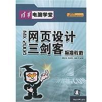 http://ec4.images-amazon.com/images/I/51lFNk4uAVL._AA200_.jpg